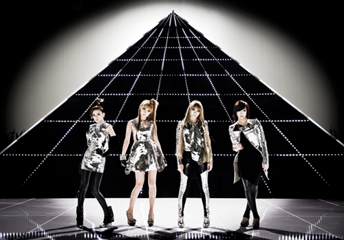 Be sure to catch 2NE1tv Every Sunday at 8pm on MNET!